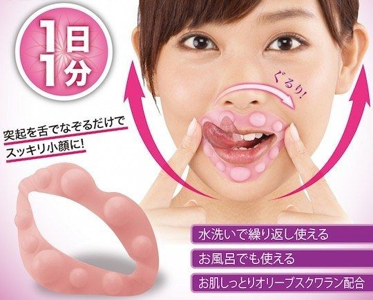 aparato de belleza antiarrugas coreano